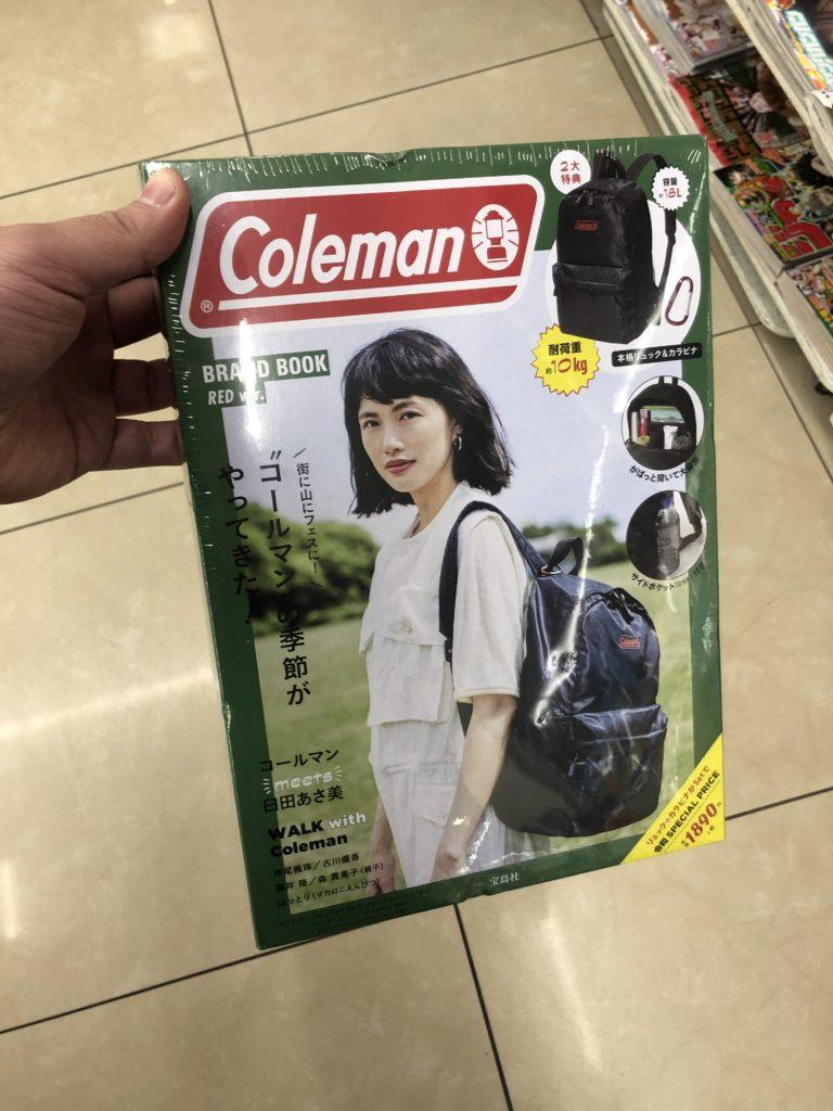 コールマンのリュック(本)