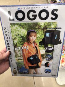 ロゴスのショルダーバッグ表紙
