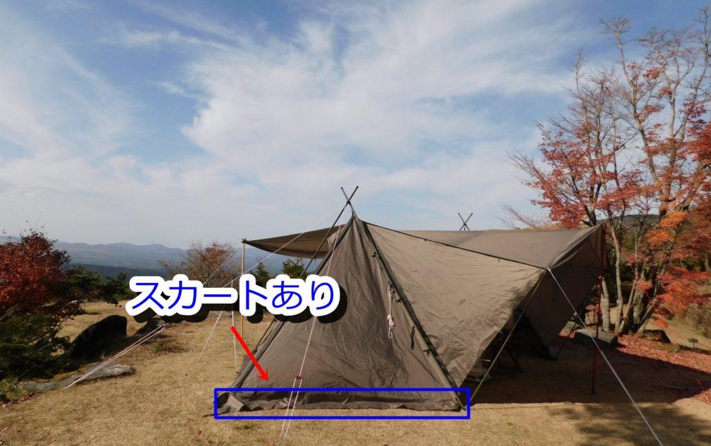 冬キャンプはスカートの付いたテントが必須?