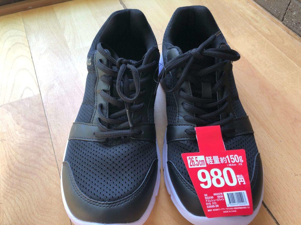 【ワークマン】軽い靴「アスレシューズライト」がマジでコスパ良すぎでリピート買いしました!