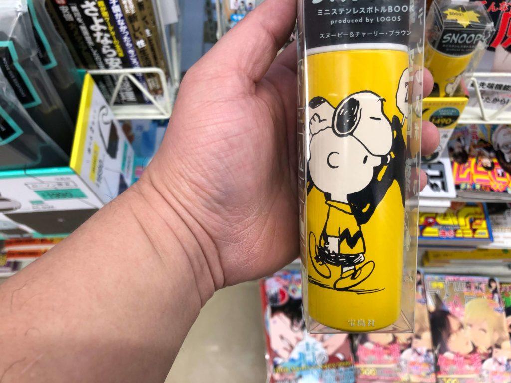 【ロゴス】スヌーピーの水筒をローソン限定で販売(黄色)