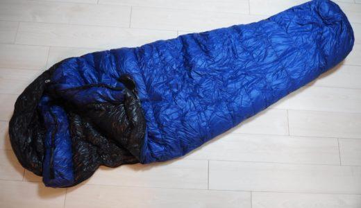 【初心者必見】寝袋のしまい方は簡単!とにかく足の方から突っ込め!