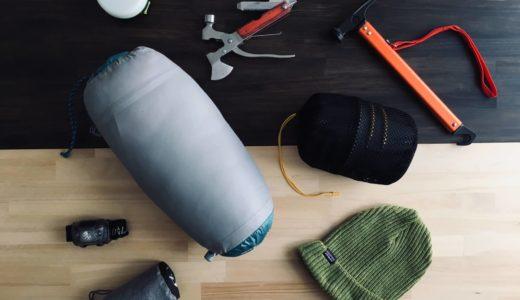 初めての寝袋はスリーピングッドがおすすめ!オールシーズン対応寝袋!